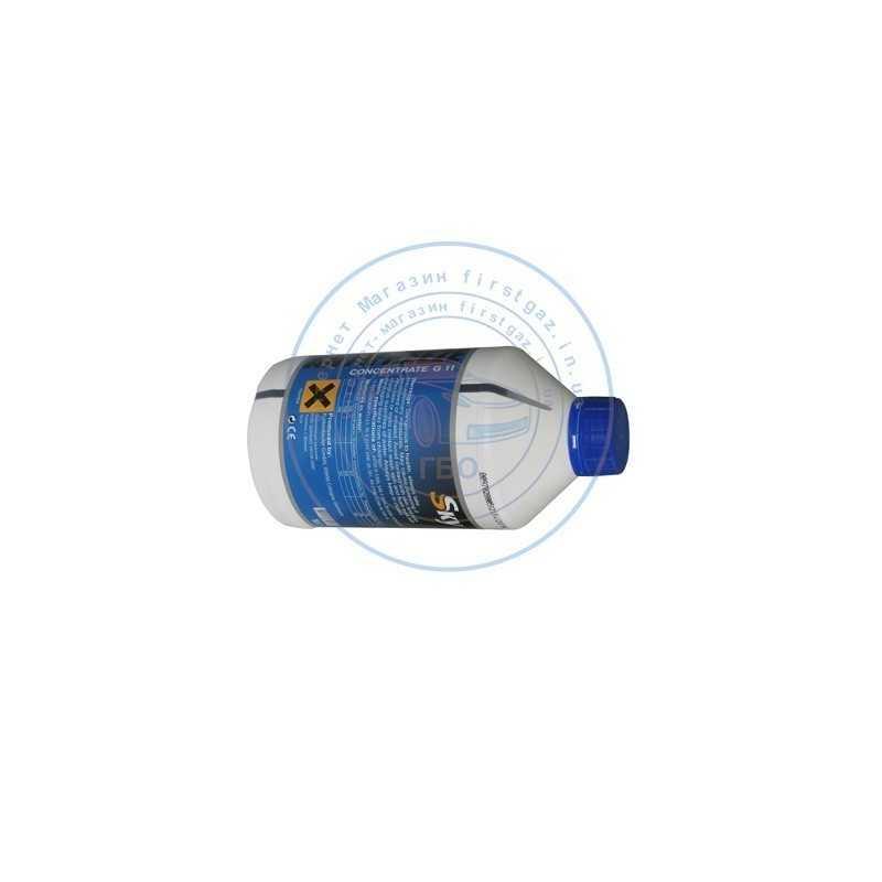 Электроклапан газа Valtek Type 03 (вход d8-выход d8 внутренняя резьба)