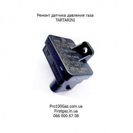 Бонка D 6 латунь (ниппель) GZ 234