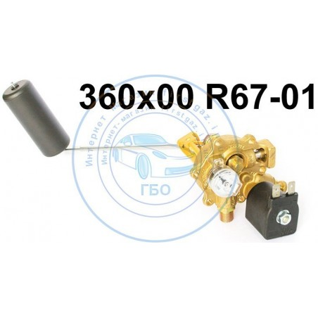 Фильтр №32-1 в газовый клапан Torelli средний №7 с резинками