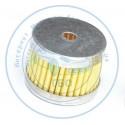 Купить фильтр тонкой очистки газа Matrix 360 Украина